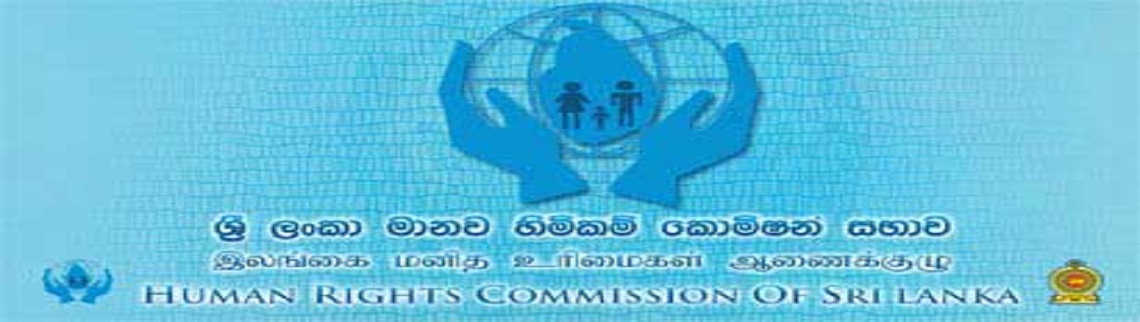 human-rights-commission-of-sri-lanka